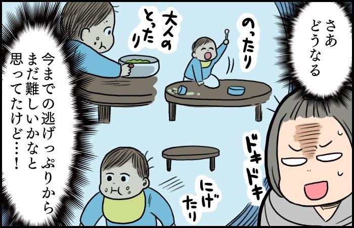 食事用イスから脱走を繰り返す息子。いっそのこと、大人と同じ席に座らせてみたら…。の画像7
