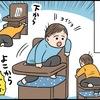 食事用イスから脱走を繰り返す息子。いっそのこと、大人と同じ席に座らせてみたら…。のタイトル画像