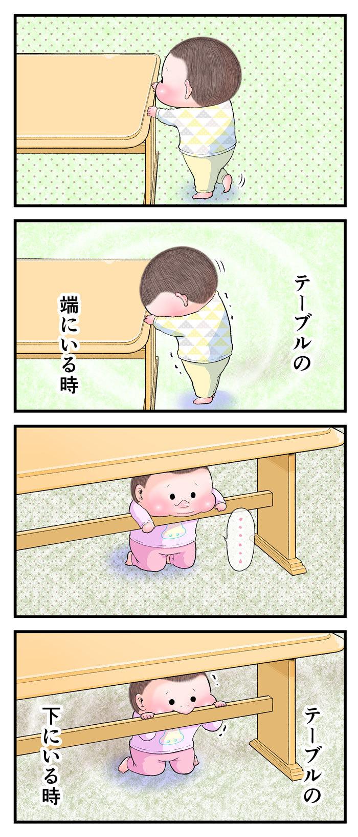 妙に腰をくねらせる〜!息子の「出してるよ」サインが、バリエーション豊富な件の画像3