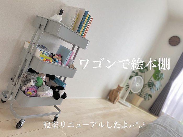 寝室で、キッズスペースで…絵本の収納どうしたら!?みんなのアイデア集の画像3