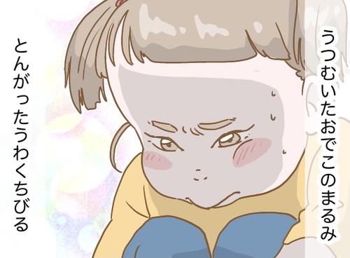 もうウチに赤ちゃんはいないんだ…そう思った瞬間、激しく後悔したこと。のタイトル画像