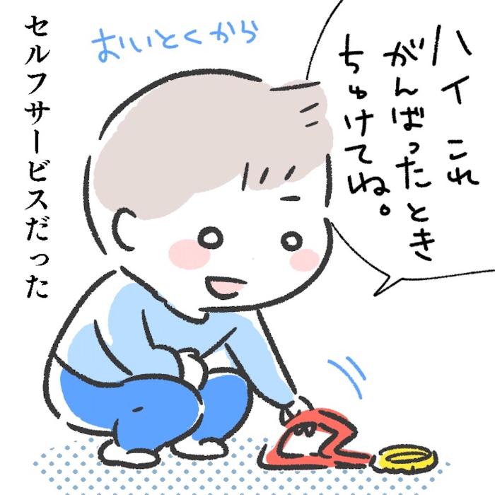 「幼稚園で、泣かなくても寂しい時あるの」その言葉に、何て返したらいい?の画像3