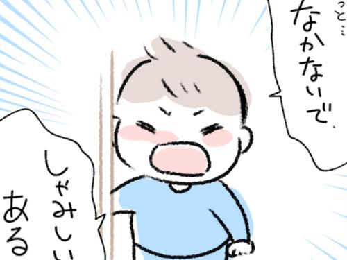 「幼稚園で、泣かなくても寂しい時あるの」その言葉に、何て返したらいい?のタイトル画像