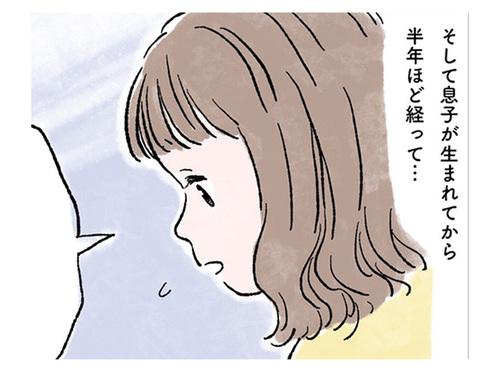 """""""上の子""""になった娘がこぼした一言。""""優先""""、分かっていたのに……。のタイトル画像"""