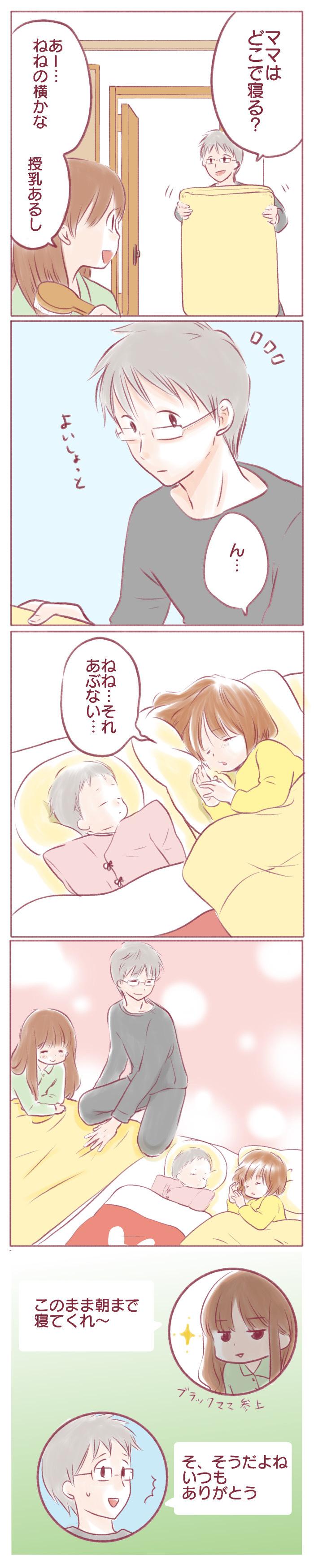 """「ママどこで寝る?」「授乳あるから…」姉妹の寝姿は、""""合理性""""を吹き飛ばす♡の画像1"""