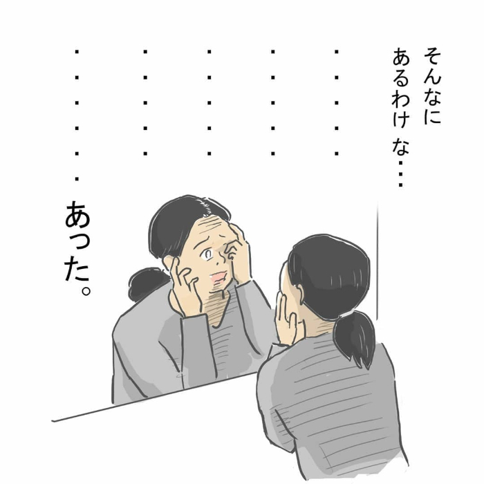 """い~ち、に~…わが子が無邪気に刻む""""ある数字""""に、悲しき現実を知るの画像20"""