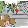3分で読める小学校生活のリアル!人気連載「小1の壁のむこうに」ダイジェスト【1】のタイトル画像