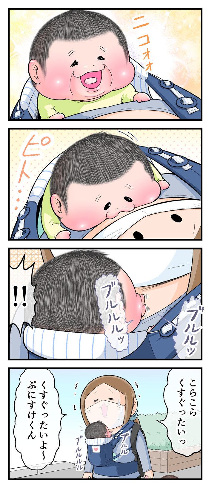 その「ちぱちぱ」は反則〜!抱っこひもの中の息子がこちょばカワイイ♡の画像2