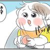 生後8ヶ月!すくすく成長中のあんずちゃんが今日も愛おしい♡のタイトル画像