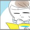成長曲線より大きい…?「母子手帳とにらめっこ」の末に気付いた大切なことのタイトル画像