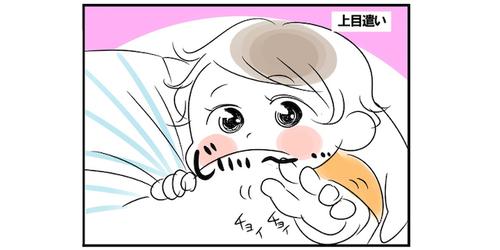 授乳中、手を伸ばしてくる我が子が愛おしい♡…からの、まさかの展開!(笑)のタイトル画像