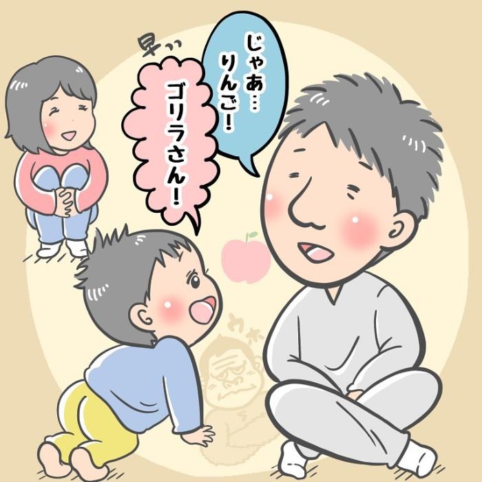 「幼稚園楽しくなかった…」しょんぼり顔のワケを聞いてみたら…えっ!?の画像15