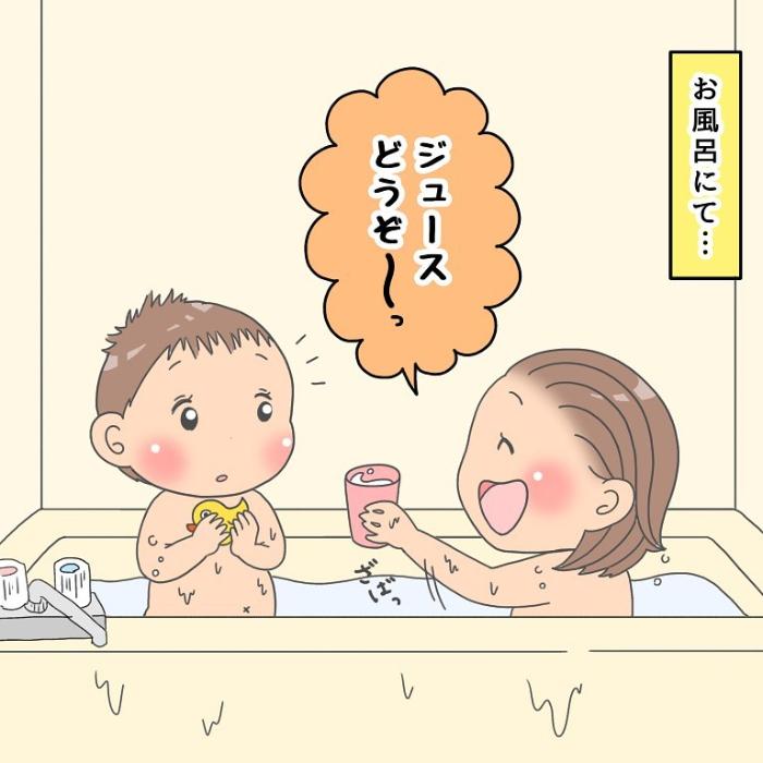 「幼稚園楽しくなかった…」しょんぼり顔のワケを聞いてみたら…えっ!?の画像10