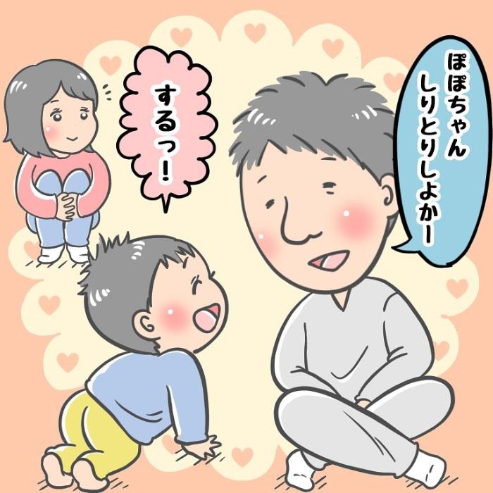 「幼稚園楽しくなかった…」しょんぼり顔のワケを聞いてみたら…えっ!?の画像14