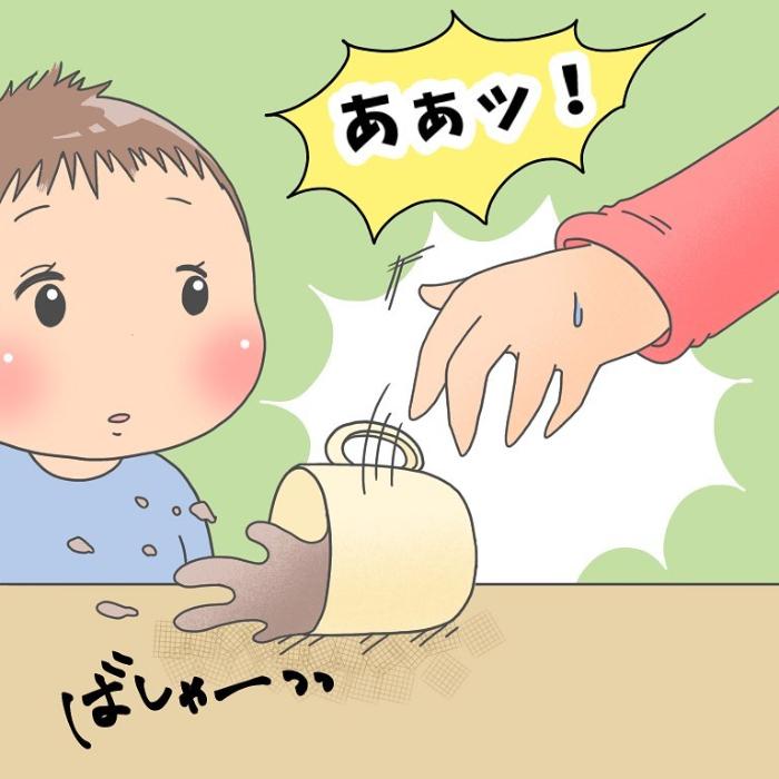 「幼稚園楽しくなかった…」しょんぼり顔のワケを聞いてみたら…えっ!?の画像6