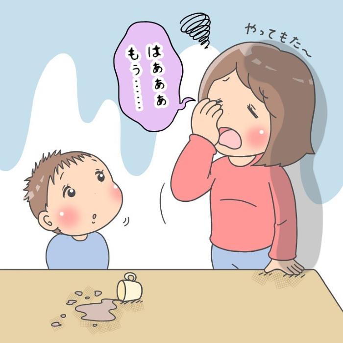 「幼稚園楽しくなかった…」しょんぼり顔のワケを聞いてみたら…えっ!?の画像7