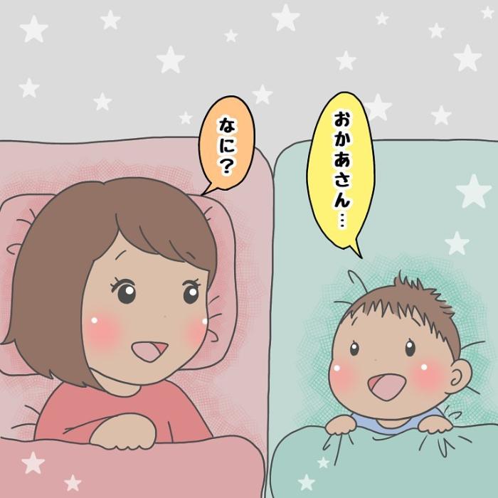 「幼稚園楽しくなかった…」しょんぼり顔のワケを聞いてみたら…えっ!?の画像22