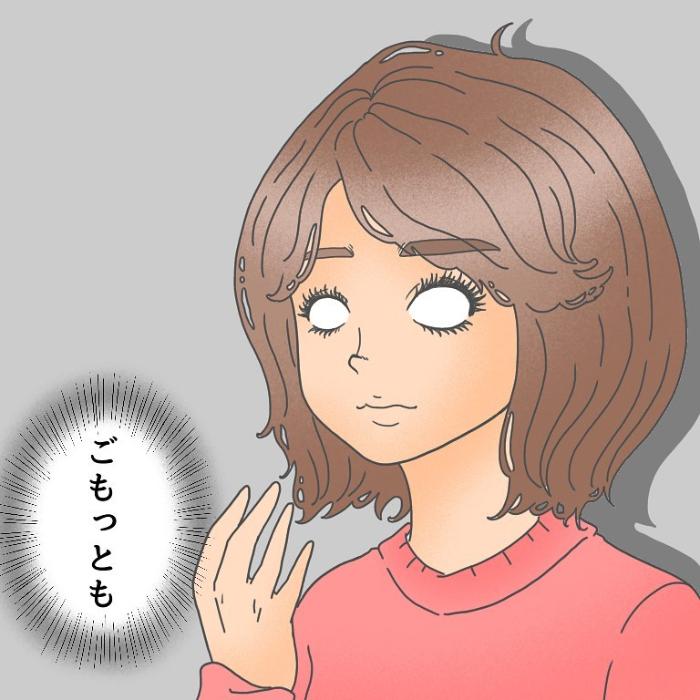 「幼稚園楽しくなかった…」しょんぼり顔のワケを聞いてみたら…えっ!?の画像9