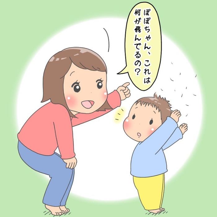 「幼稚園楽しくなかった…」しょんぼり顔のワケを聞いてみたら…えっ!?の画像3