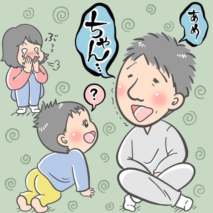 「幼稚園楽しくなかった…」しょんぼり顔のワケを聞いてみたら…えっ!?の画像19
