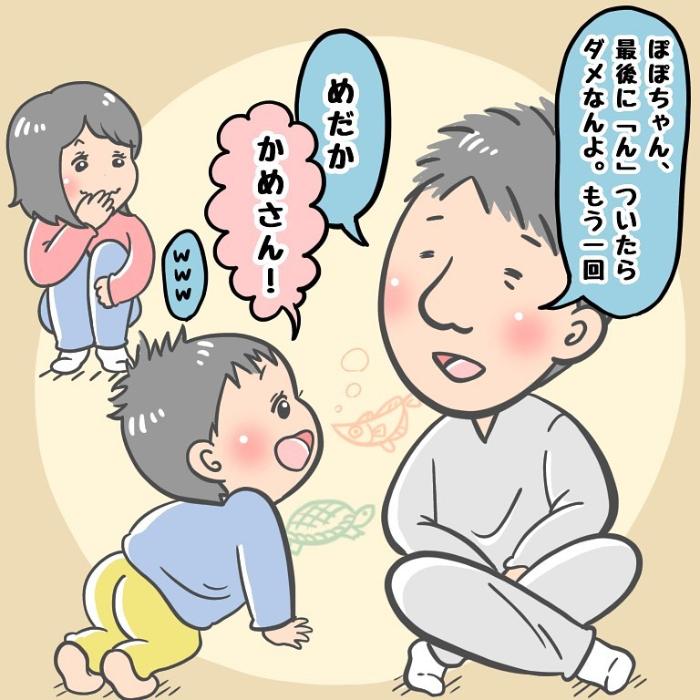 「幼稚園楽しくなかった…」しょんぼり顔のワケを聞いてみたら…えっ!?の画像16