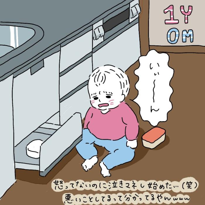 「私たち、友達に戻ろっか…」爽やかでちょっぴり切ない、私の卒乳物語の画像4