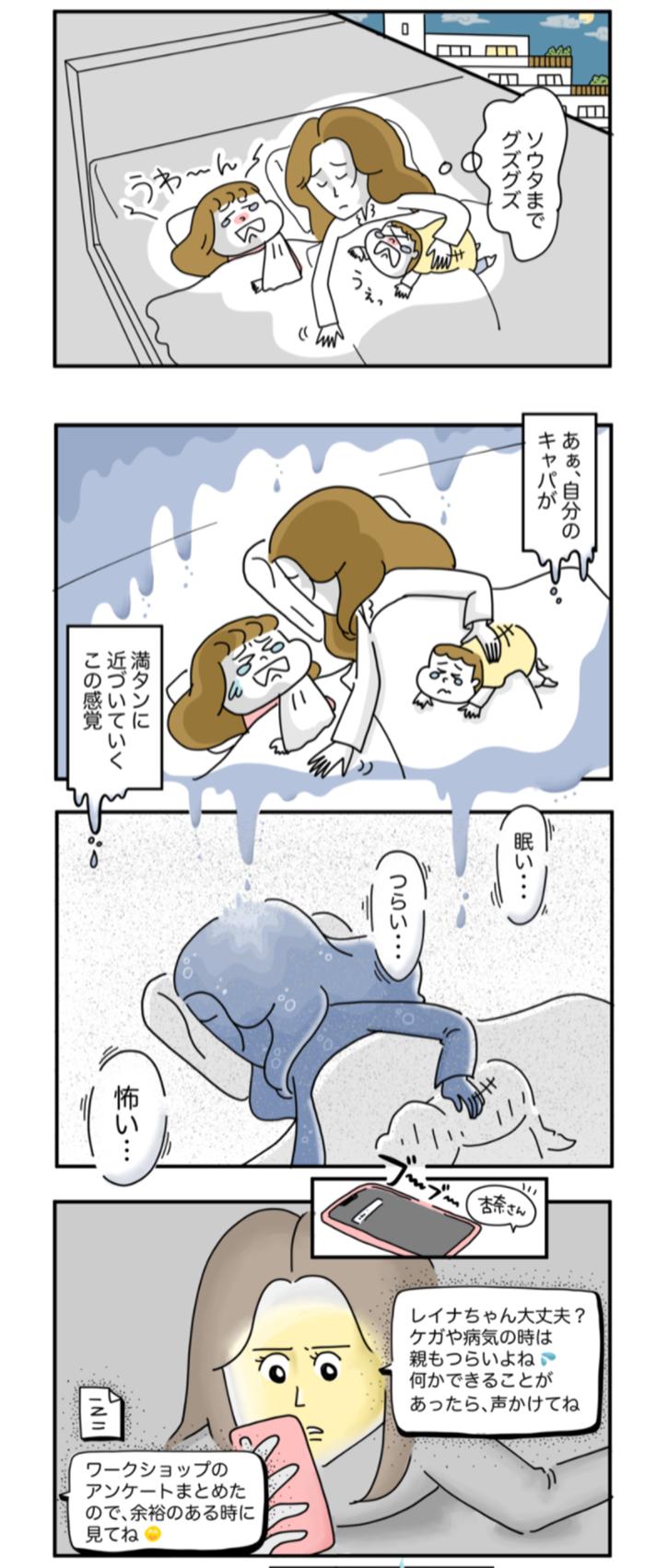 「ごねる娘の説得方法」「先生を泣かせるはずだったのに」…おすすめ記事!の画像5