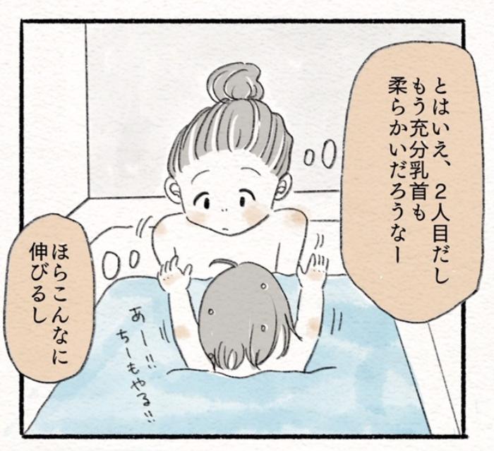 「夢見ていた授乳!でも実際は…」「2人目でもやっぱり痛かった」授乳体験談特集の画像10