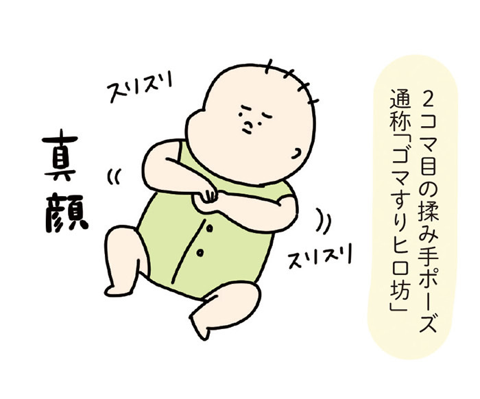 わかるわかる(笑)0歳赤ちゃんとの日常に深く共感!コノビーで毎日更新♪の画像2