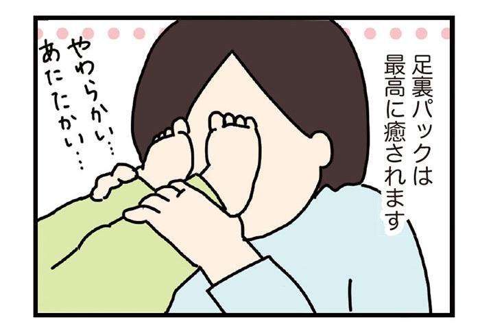 わかるわかる(笑)0歳赤ちゃんとの日常に深く共感!コノビーで毎日更新♪の画像6
