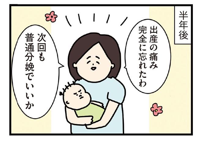 わかるわかる(笑)0歳赤ちゃんとの日常に深く共感!コノビーで毎日更新♪の画像1