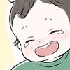 大変だったはずの赤ちゃん期、振り返ると浮かんでくるのは幸せなことばかりのタイトル画像