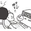 ATMでの攻防。子どもってなんでボタンが好きなんでしょうね(泣)のタイトル画像