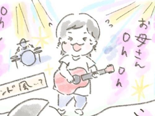 「Oh yeah…」まるで熱いラブソング。でもねんねの時間なんだぜベイべ。のタイトル画像