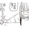 つながないんじゃない!つなげないんだ!母と子の、遠ざかる手と手。のタイトル画像