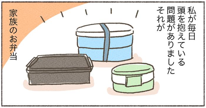 毎日のことだからこそ、もっと楽しく快適に…!4月は「家事メモ特集」をお届けの画像1