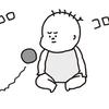 それ、全然間に合ってませんから!!(笑)未熟な反射神経に萌えのタイトル画像