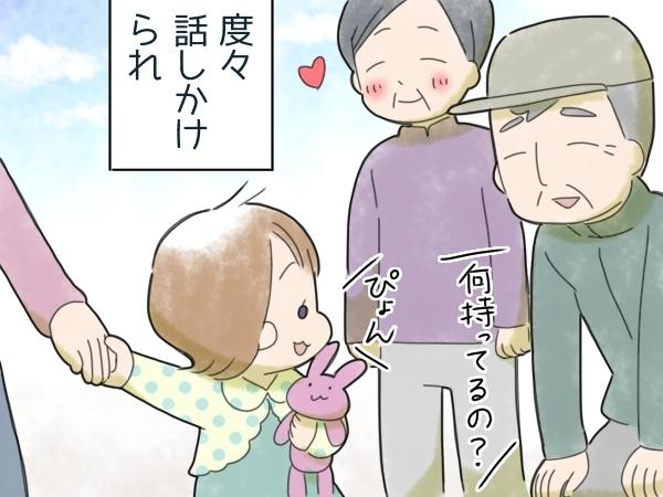 そこまでしてくれるなんて…。ご近所さんが娘に向ける優しさに心があたたまる。の画像2