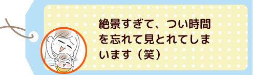 """なんだか""""レベルアップ感""""ある〜!歩行器デビューの副産物♡の画像2"""