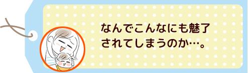 """我が子の""""絶景""""いただきました〜!赤ちゃん期ならではのワンシーン♡の画像3"""