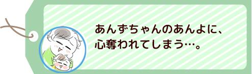 """我が子の""""絶景""""いただきました〜!赤ちゃん期ならではのワンシーン♡の画像2"""