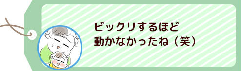 """初めての芝生に""""親が""""ドキドキ♡お外デビューの結末は…?の画像2"""