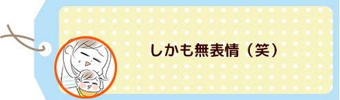 """初めての芝生に""""親が""""ドキドキ♡お外デビューの結末は…?の画像3"""