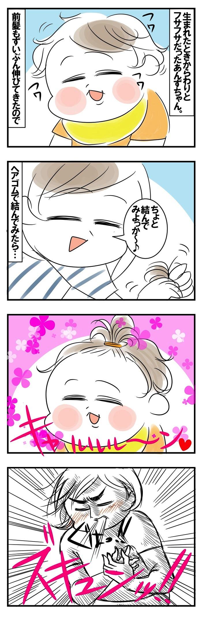 """ハートを射抜かれる〜!10ヶ月娘の""""はじめて""""にトキメキが止まらない♡の画像1"""