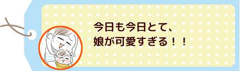愛しさが大爆発…!「抱っこしてほしい」サインの破壊力がすごすぎる♡の画像2