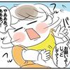 「赤ちゃんのお世話」の中でダントツ…!一番緊張でプルプルしちゃうことのタイトル画像