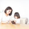 日本と世界の「お金の教育」、こんなに違う?親として教えられることとはのタイトル画像