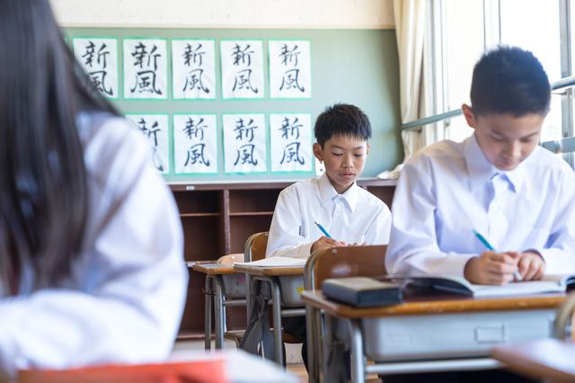日本と世界の「お金の教育」、こんなに違う?親として教えられることとはの画像2