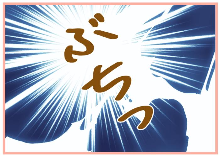 """双子の夜泣き中にヘッドフォンでゲーム!?亭主関白な夫が""""家事メン""""に変わるまでの画像3"""