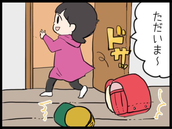 「こんなところにランドセルが…」散らかす子どもVS片付けさせたい母の攻防戦の画像4